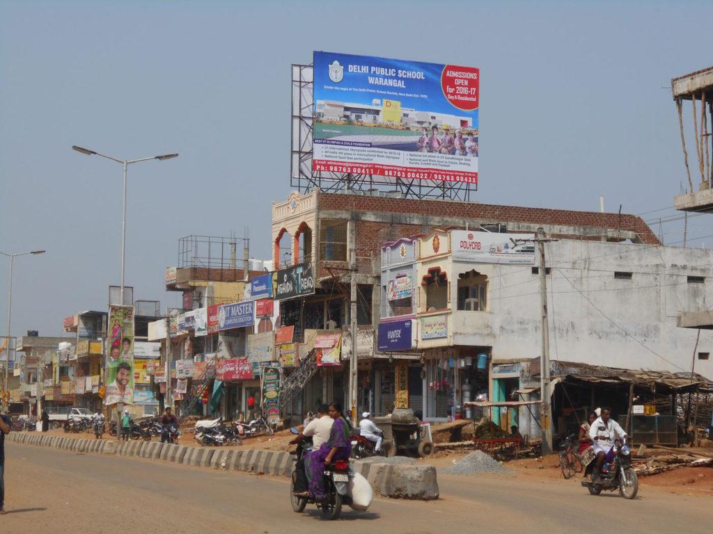 Dps Warangal Bill board
